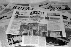 Переплет газет