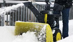 Роторная мотолопата для уборки снега