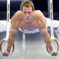 Тренажер гимнаста