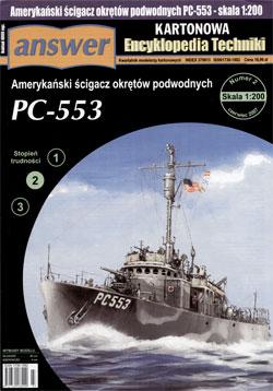 PC-553