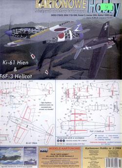 Ki-61 & F6F-3 Hellcat