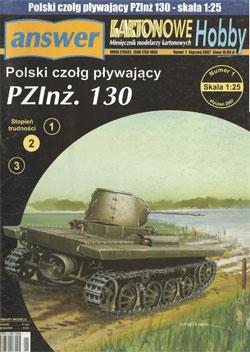 PZLnz. 130