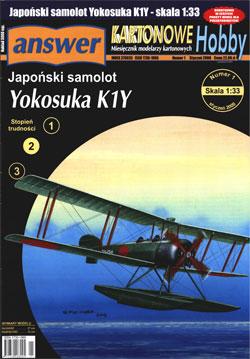 Yokosuka K1Y