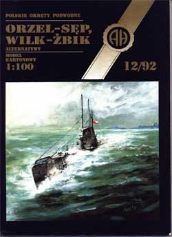 Orzel - Sep, Wilk - Zbik