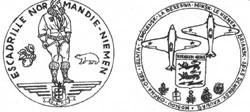 "Медаль ""Нормандия-Неман"""