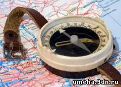 Как научиться пользоваться компасом за пять минут?