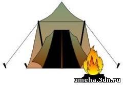 Как сшить палатку?