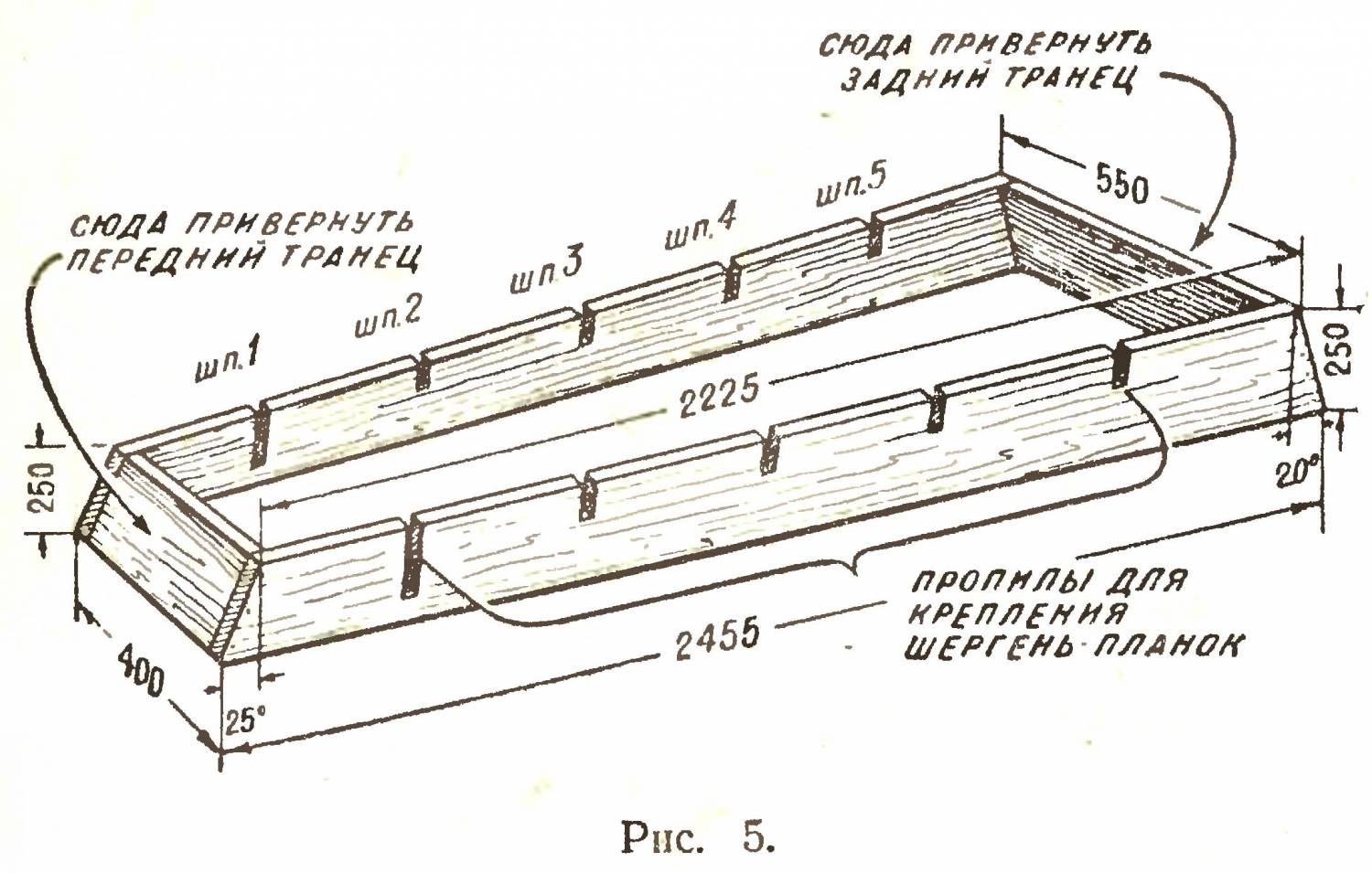 download Algebraic Groups
