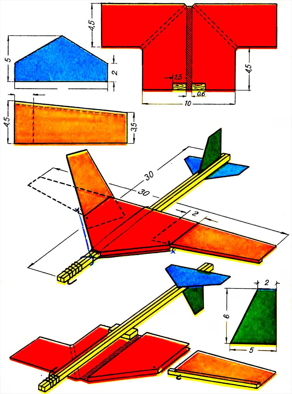 Как самолёт из бумаги своими руками 48