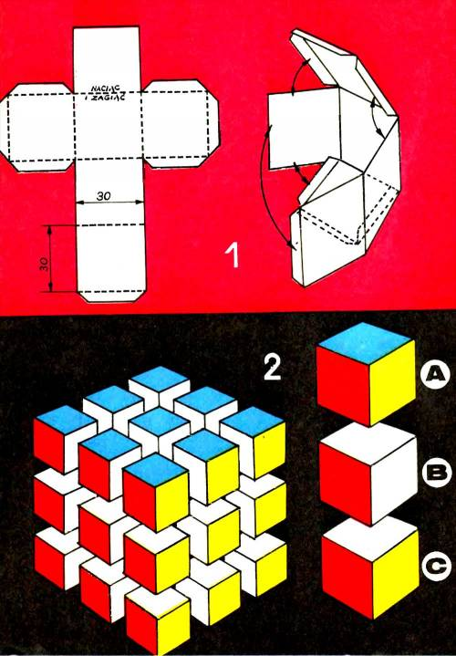 Как сделать кубик рубика своими руками из бумаги 65