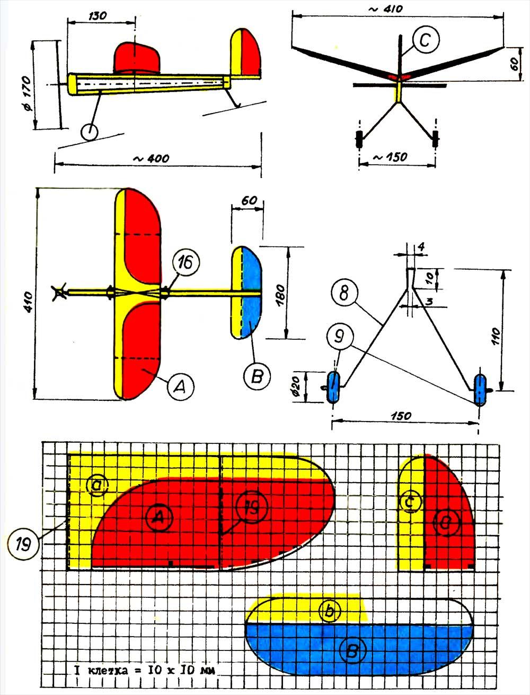 Как сделать модель самолёт своими руками 739