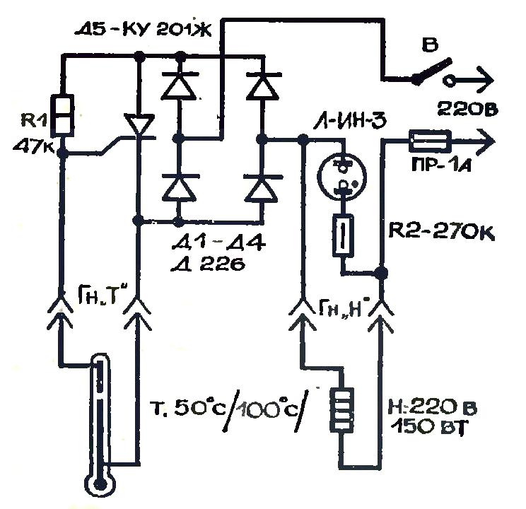 Подбирая мощность нагревателя