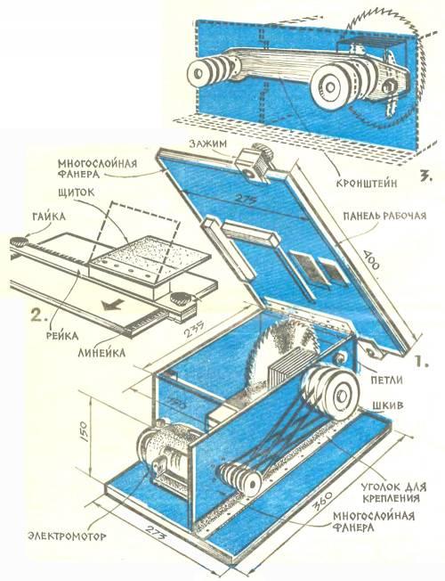 Деревообрабатывающие станки из фанеры для дома своими руками чертежи