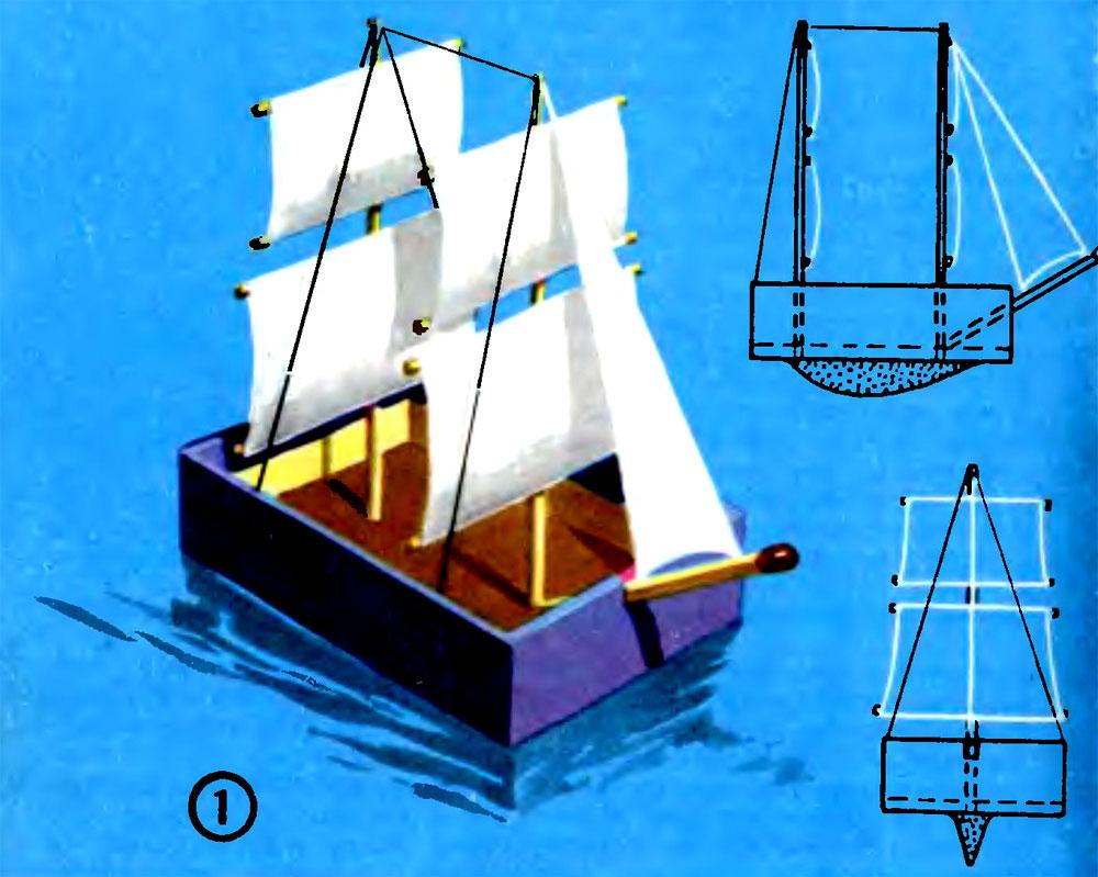 Как сделать кораблики своими руками 14