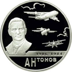 АНы Антонова