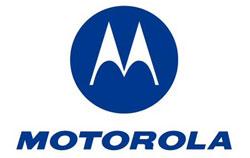 Секретные сервисные коды телефонов Motorola GSM