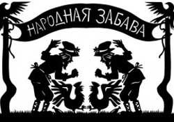 Бумажные арт-кружева. Возродится ли снова ажурный узор белорусской выцiнанкi (вытинанки, вырезанки)?
