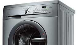 Стираем толстую пуховую куртку в стиральной машине