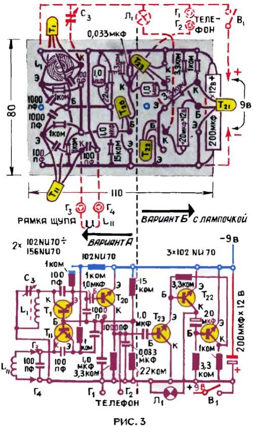 Схемы генераторов.  Электро схема генератора 461.3701.