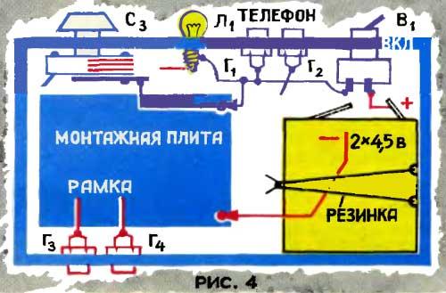 Металлоискатель 100-200