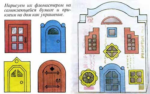 Домик для барби своими руками чертеж