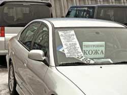 Подержанному авто в радиатор смотрят