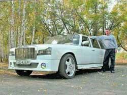 лимузин «Донбасс»
