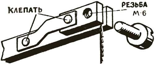 Механический лобзик
