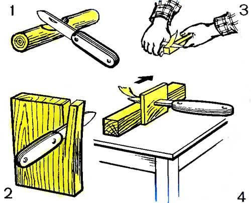 Нож и ножницы