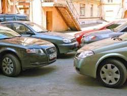 Дворовые автовойны