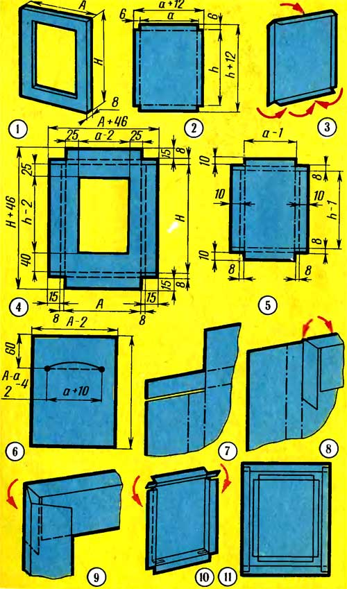 Фоторамка из бумаги схема