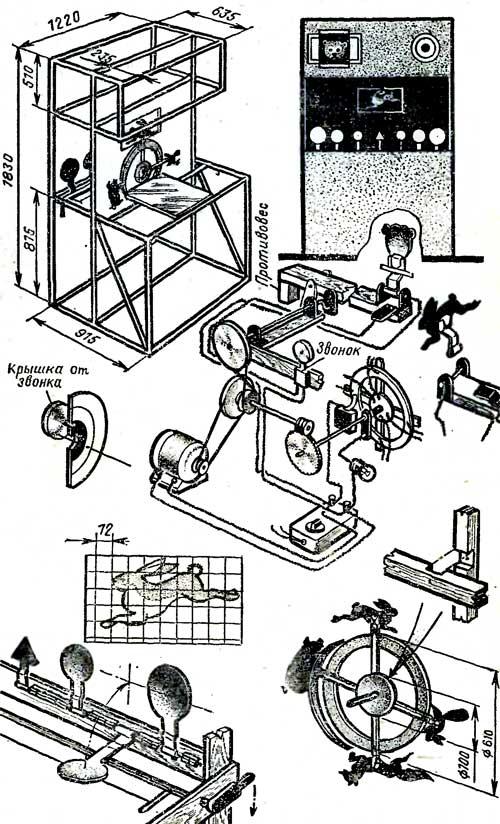 Мишени для пневматики механические