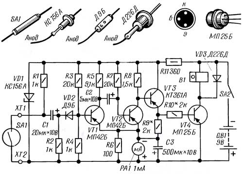 Схема спидометра показана на рисунке.  Датчиком в нем является выключатель SА1, обозначенный на схеме несколько...