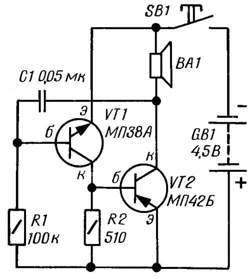Электрическая схема велозвонка