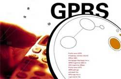 Что такое GPRS