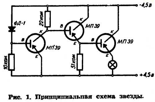 соединенный с ним резистор