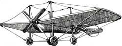 Первый русский аэроплан
