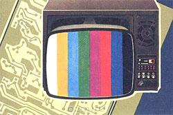 """Сопряжение видеомагнитофона """"Электроника  ВМ-12"""" с телевизором УПИМЦТ-61/-67-11"""