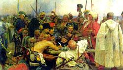 Казаки пишут письмо турецкому султану