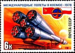 """Ракета-носитель """"Союз-30"""" (Sojuz-30) (СССР, 1978г.)"""