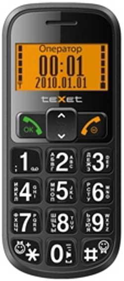 Texet TM-B200
